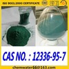 ISO Manufacturer price Basic Chromium Sulphate