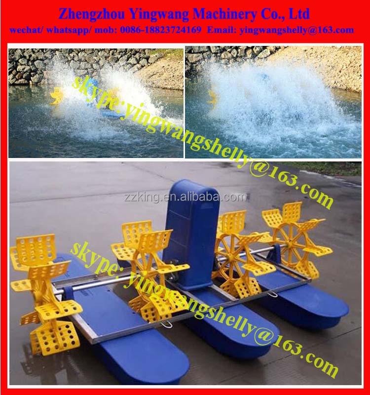 Nuevos equipos de acuicultura de rueda de paletas aireador for Crianza de camarones