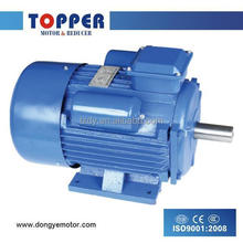 0.5 HP YC series heavy duty Single phase capacitor electric motors