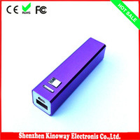 portable battery charger,powerbank 2600mah as promotion gift,Paypal accepted !