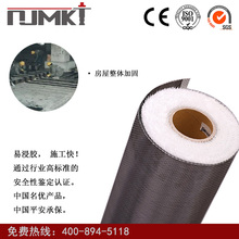 NJMKT products Construction reinforcement cement reinforce 3K carbon fiber fabric made in China