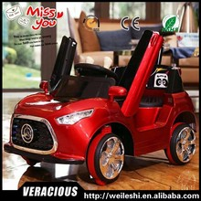 Factory price hot sell new four wheel mini electric battery operated kids car electric motor car for kids