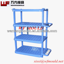 Custom Injection Tooling Plastic Shoe Shelf Mould/Daily Necessities Mold