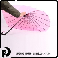 China mamufacturer top quality promotional windproof golf umbrella 24 chinese colorful paper parasol straight umbrella