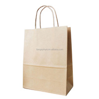 Plain Brown Kraft Paper Bag Custom Paper Bag
