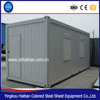 2016 pop hot sale new shipping container garage mobile garage,low cost cheap prefabricated house