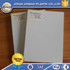 fine and low price pvc partition board