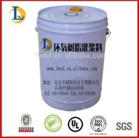High quality epoxy grouting liquid for concrete