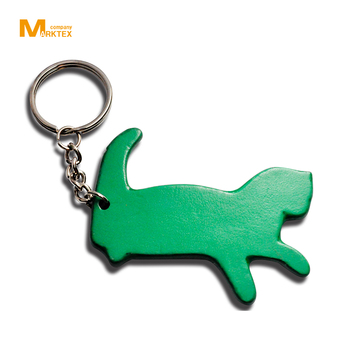 Custom PU leather keychain factory