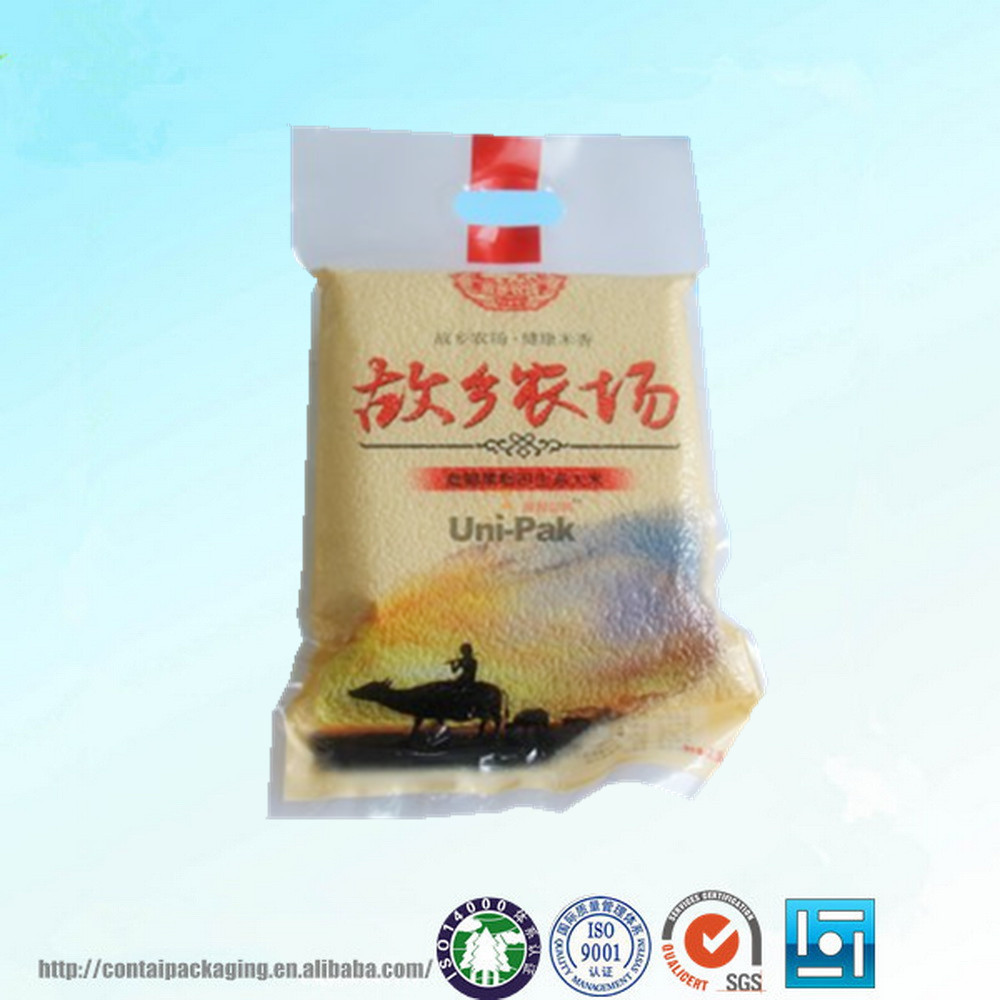 China supplier custom price of 1kg plastic bags for packaging