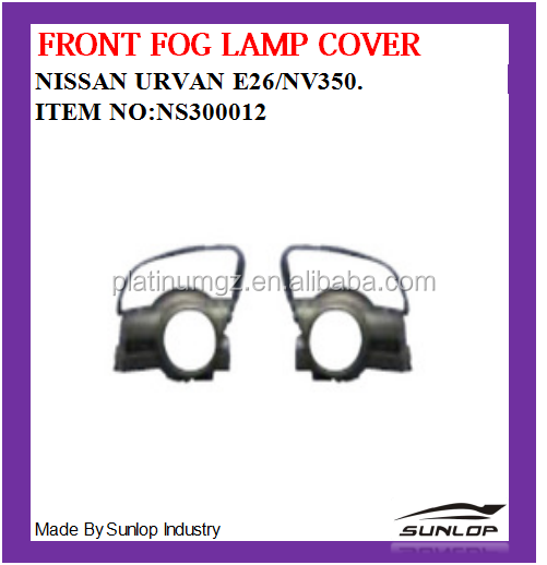 NS Urvan E26 NV350 auto parts spare parts hot sale front fog lamp cover NS3012