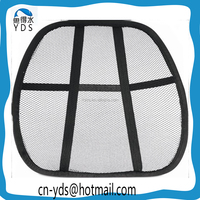 CAR MESH BACK LUMBAR SUPPORT 3.5 INCH STEEL