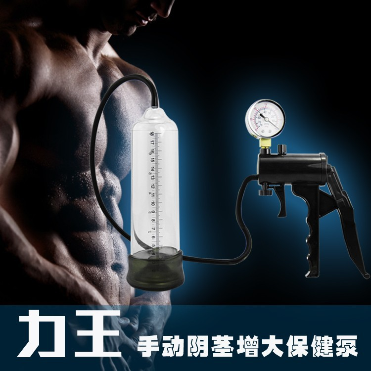 Best selling electric penis pump enlarge enlargement various penis enlargement pump