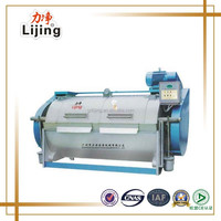 150kg~300kg Industrial Washing Machine Price & Heavy Duty Washing Machine & Commercial Laundry Equipment
