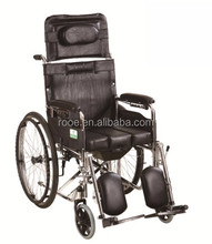 Half lying commode manual wheelchair with high back ( BWHM - 1A8 - 1 )