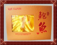 image Packing Printing carton box.Photo cardboard box.Picture Packing cartons