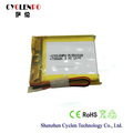 3.7V 700mah 553338 high quality lithium polymer battery, cheap lipo batteries