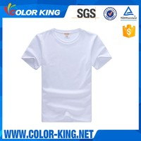 White Custom 100 Polyester T Shirt