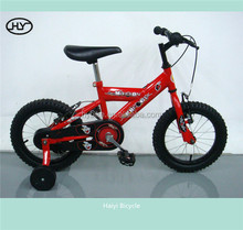 factory direct kids sport bike