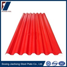 Cold rolled steel plate color coated sheet metal roofing/metal plate