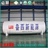 China Wholesale LNG tank diesel fuel storage tank