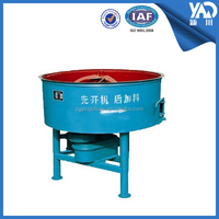 China supply Widely approved mini concrete pan mixer /concrete pan mixer for sale made in China /Factory offer directly sell