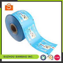 Environmetal customize food grade packaging laminating cup seal film roll