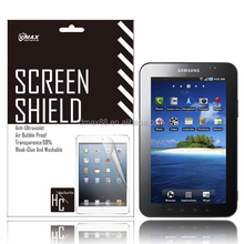 7 inch Tablet Pc screen shield for Samsung galaxy tab p1000
