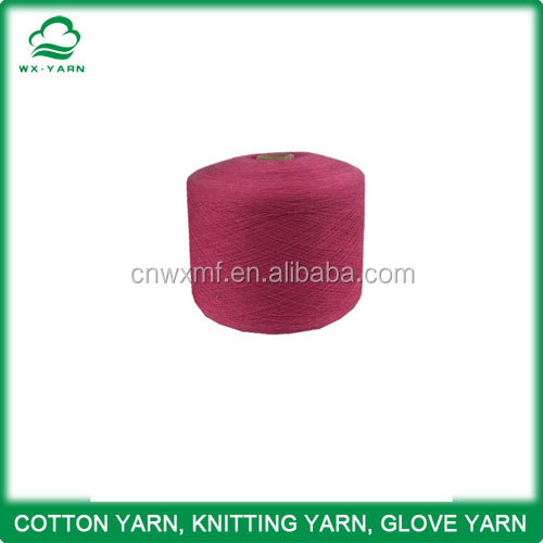 Supply OE polyester textured yarn/polyester poy yarn
