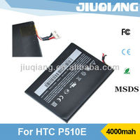 High quality BG41200 battery For HTC flyer P510E