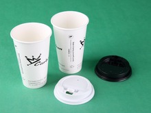 disposable take away coffee/ ice cream/ hot paper cup with lid wholesale