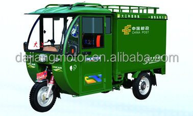China Ducar Dajiang express three wheel tricycle/tricycle for express/express delivery three wheel motorcycle