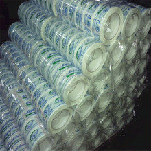 hs code for packing tape,color pressure sensitive adhesive,packing tape with company logo