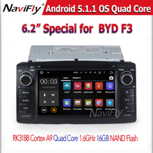 Quad core Android 5.1.1 Car DVD player for BYD F3 / Toyota Corolla E120 1.6Ghz CPU 1GB RAM 16GB nand
