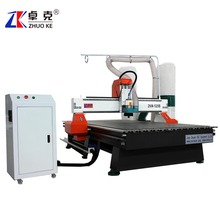China máquina cnc router para piedra de metal de madera ZKM-1325 4*8 ft