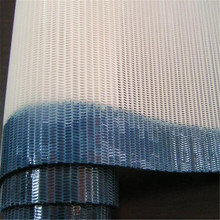 zm brand paper machine polyester spiral dryer mesh belt for paper machine dryer section