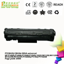 Universal 435a 436a 285a Toner Cartridge FOR USE IN HP P1005/P1006/P1500(PTCB435/CB436/285A universal)