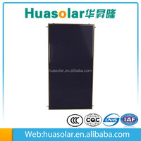 solar water heater solar pool collector (2400*840*80mm)