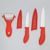Ceramic Knife Set 3 Pieces, Ceramic Knife Healthy and Sharper than Stainless Knife, Aristocratic Knife Mirror Gloss