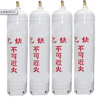 High safe Seamless Steel Chemical Argon/Hydrogen/Oxygen/Nitrogen Gas Cylinders