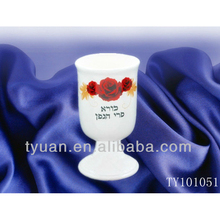 personalize design goblet ceramic wine cups