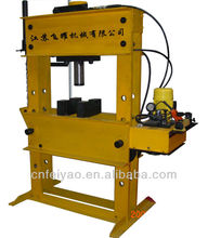 Industrial hydraulic 50t shop press