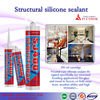 low price structural silicone Sealant / marine silicone sealant/ single component silicon sealant