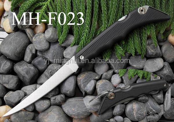 MH-F023.jpg