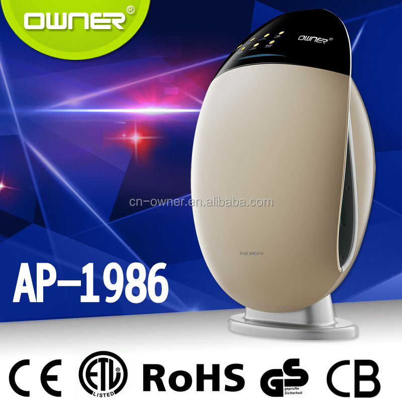 Owner china home ionized HEPA and carbon air purifier cleaner bacterial dust smoke remove GS CE certificate