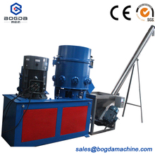BOGDA Recycling Used Plastic PP PE Film Agglomerator Densifier/Impact Machine