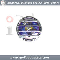China Factory motorcycle head lamp 003