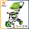 HOT new model 4 in 1 baby tricycle from china factory with high quality wholesale