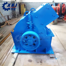 Hammer Crushing Machine, Wood Hammer Crusher/ Small Mobile Hammer Crusher
