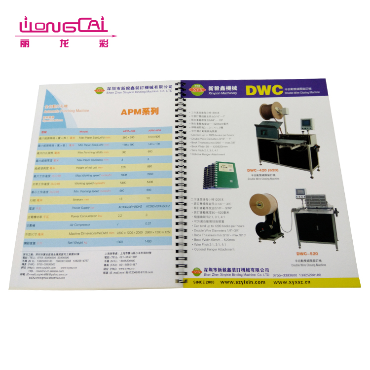 Wholesale standard size matte lamination loop binding catalog printing